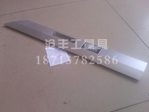 刀口形直尺直线度测量装置与使用